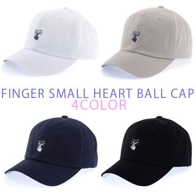 FINGER SMALL HEART BALL CAP