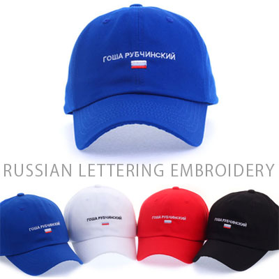 RUSSIAN LETTERING EMBROIDERY BALL CAP