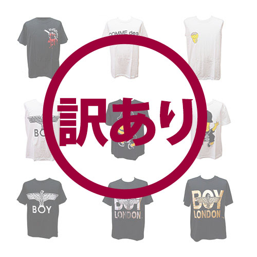 "Wake a ""translation"" to do is !!! cheap and short-sleeved T-shirt is a whopping 500 yen !!!"