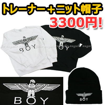 ★DAY SHIPPING★NEW ♪♪ HAPPY EVENT ♪♪ B * Y LONDON trainer & knit hat @ 2 points together ¥ 3300 !!!!! Korea fashion mail order EAGLE