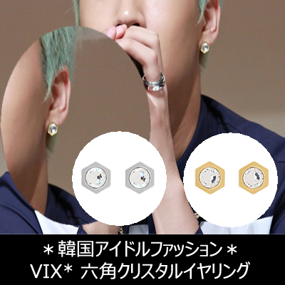 * Korea idle Fashion * VIXX hexagonal crystal earrings (2type)
