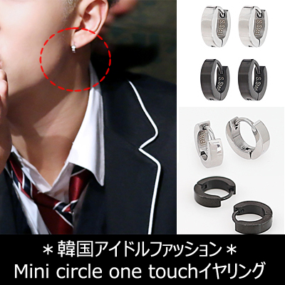 * Korea idle Fashion * BT * (bulletproof boy *) Mini circle one touch earrings (2color)