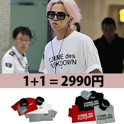 2990 yen ★ discount ★ GD Style C * mme des Fuck d * WN parka & short-sleeved T-shirt