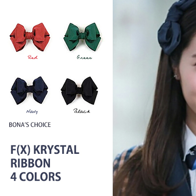 "Korea drama ""The Heirs"" f (x) Crystal wore RENACHRIS ribbon Valletta (4color)"
