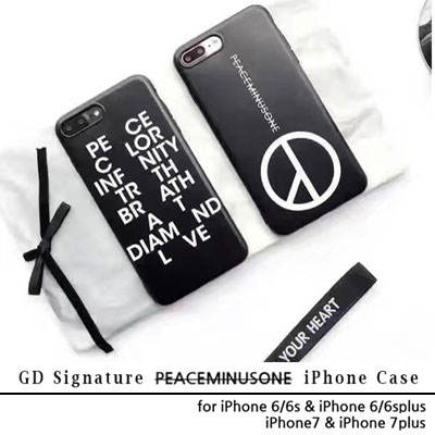 GD signature iPhone case