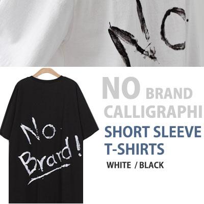 NO BRAND CALLI SHORT SLEEVE T-SHIRTS