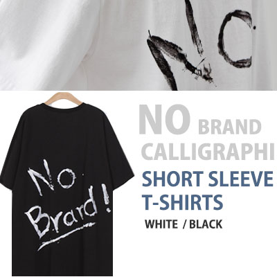 NO BRAND CALLI SHORT SLEEVE T-SHIRTS