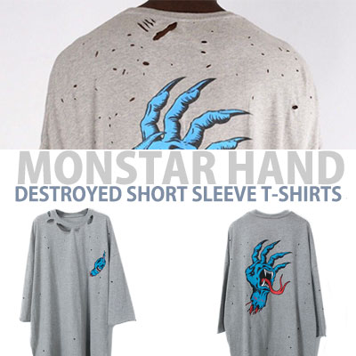 MONSTAR HAND DESTROYED SHORT SLEEVE T-SHIRTS