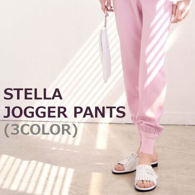 【FEMININE : BLACK LABEL】STELLA JOGGER PANTS COTTON100%/3COLOR