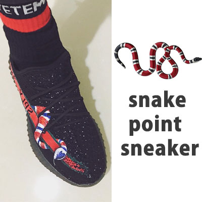 Snake Point Sneakers