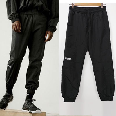 SMALL LOGO POINT TRACK PANTS