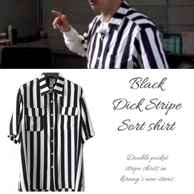 infinite challenge HAHA st. DICK BLACK STRIPE SHORT SLEEVE SHIRTS