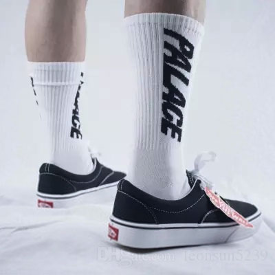 VERTICAL WRITING SIMPLE LOGO SOCKS