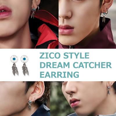 ZICO STYLE! DREAM CATCHER EARRING(1EA)