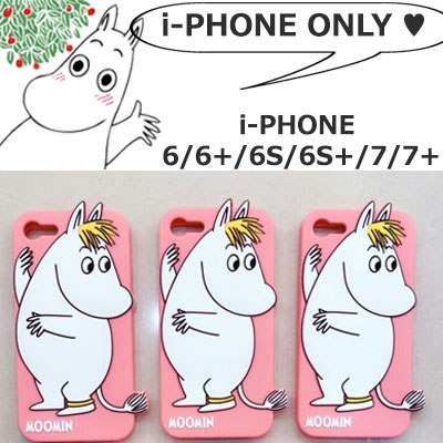 PINK LOVELY CHARACTER i-PHONE CASE