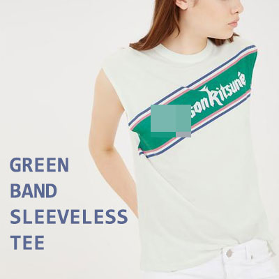 【FEMININE : BLACK LABEL】GREEN BAND SLEEVELESS TEE/WHITE