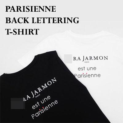 【FEMININE : BLACK LABEL】PARISIENNE BACK PRINT T SHIRT(BLACK/WHITE)