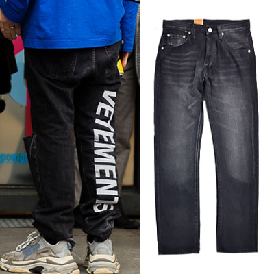 high quality)ONE SIDE BIG LOGO BLACK DENIM JEAN