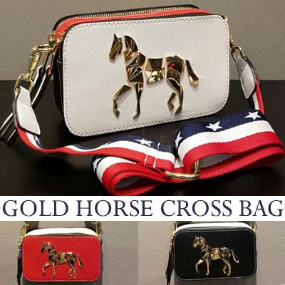 GOLD HORSE CROSS BAG