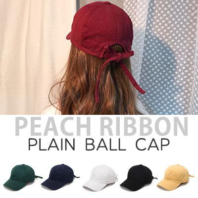 PEACH RIBBON PLAIN BALL CAP