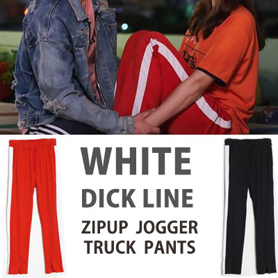 UNISEX/FIGHT FOR MY WAY/PARK SEOJUN KIM JIWON st)WHITE LINE ZIPUP JOGGER PANTS