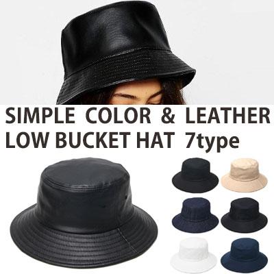 SIMPLE COLOR & LEATHER LOW BUCKET HAT/BTS J-hope/7COLORS