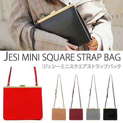 JESI MINI SQUARE STRAP BAG/5colors