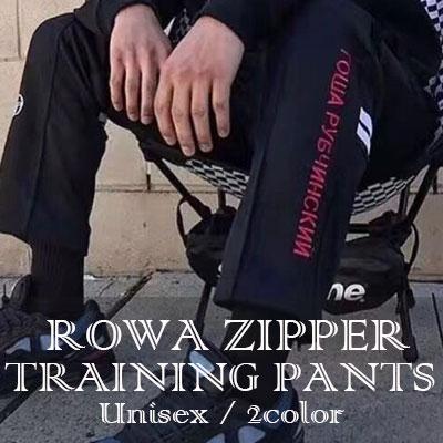 [Unisex] ROWA ZIPPER TRAINING PANTS(2color)