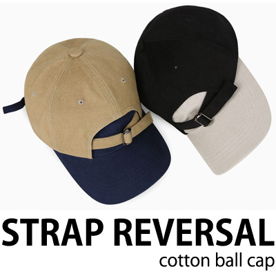 [unisex]STRAP REVERSAL COTTON BALL CAP(2color)