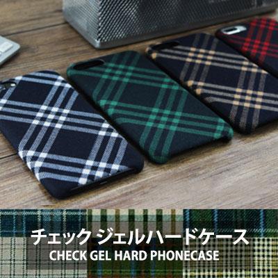 [iPhone]CHECK GEL HARD PHONECASE(4type)