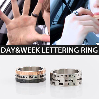 [UNISEX] WANNA ONE KANG DANIEL ST. DAY&WEEK LETTERING LAYERD STYLE RING(2type)