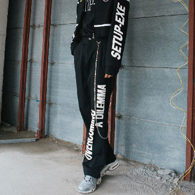 [SETUP-EXE]Chain Pants - White
