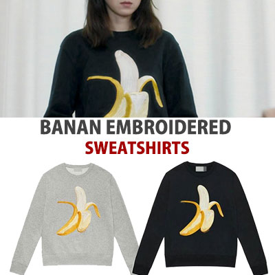 KOREAN DRAMA FASHION STYLE! BANANA SWEATSHIRT(NAVY,GREY)