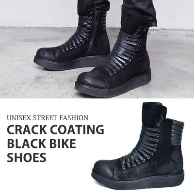 [UNISEX]  [25.5~28.0cm]CRACK COATING BLACK BIKE SHOES