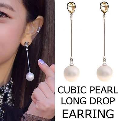 [Sponsorship of brand] BLACK PINK st.CUBIC PEARL LONG DROP EARRING(2color)