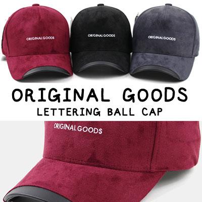 [UNISEX] SUEDE ORIGINAL LETTERING BALL CAP(3color)