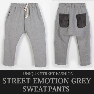 [UNISEX] STREET EMOTION GREY SWEATPANTS(2color)