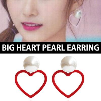 TWICE TZUYU DAHYUN st. BIG HEART PEARL EARRING(3color)