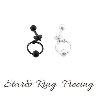 [1EA]STAR RING BALL PIERCING(2color)