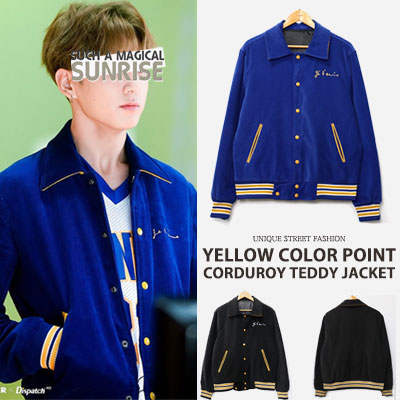 [UNISEX] BTS/防弾少年団/JUNGKOOK/DNA MV STYLE/YELLOW COLOR POINT CORDUROY TEDDY JACKET