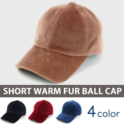 [UNISEX] SHORT WARM FUR BALL CAP(4color)
