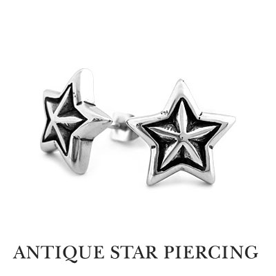 [UNISEX] [1ea] ANTIQUE STAR PIERCING
