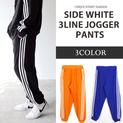 [UNISEX] SIDE WHITE 3LINE JOGGER PANTS(3color)