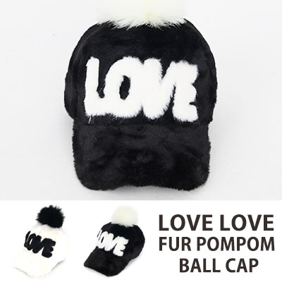 [UNISEX] LOVE LOVE FAKE FUR POMPOM BALL CAP(2color)
