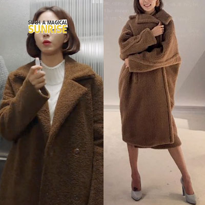 【FEMININE : BLACK LABEL】K-DRAMA/ Han Ye Sul/TEDDY BEAR BUCKLE OVERSIZE COAT(2color)