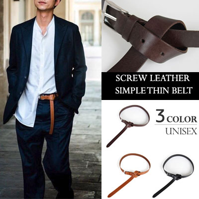 Korean drama [GUARDIAN] GONG YU style!SCREW LEATHER SIMPLE T BELT