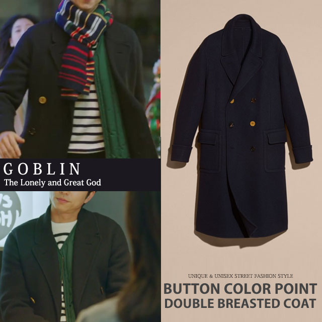 [UNISEX] k-drama'GOBLIN'Gong yu style! BUTTON COLOR POINT DOUBLE LONG COAT