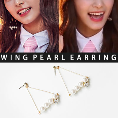 [original] TWICE TZUYU st. SWING PEARL EARRING