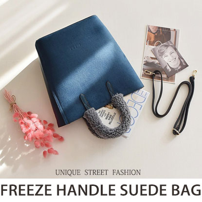 FREEZE HANDLE POINT SUEDE BAG (3color)