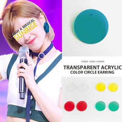 [original]TWICE Jungyeon st. TRANSPARENT ACRYLIC COLOR CIRCLE EARRINGS(4color)